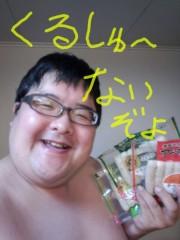 いでけんじ 公式ブログ/わっしょい! 画像1