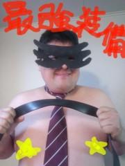 いでけんじ 公式ブログ/俺の姫さま 画像1