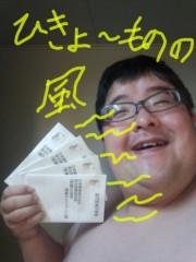 いでけんじ 公式ブログ/卑怯者 画像1