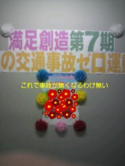 いでけんじ 公式ブログ/グレードアップ! 画像1