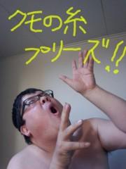いでけんじ 公式ブログ/特技、ガン見! 画像1