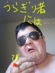 いでけんじ 公式ブログ/人の心はおいくら? 画像1