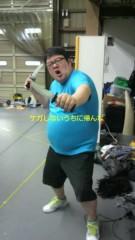 いでけんじ 公式ブログ/大きかった(>_<) 画像2