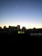 いでけんじ 公式ブログ/ コンクリートジャングル(-_-;) 画像1