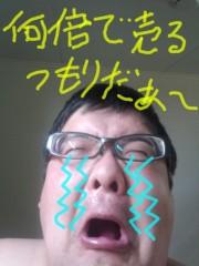 いでけんじ 公式ブログ/おふっ! 画像1
