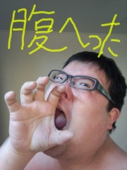 いでけんじ 公式ブログ/こっとしも♪こっとしも♪ 画像1