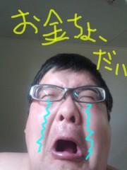 いでけんじ 公式ブログ/ギブかテイクか(´・ω・`) 画像2