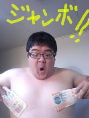 いでけんじ 公式ブログ/ジャンボ 画像1
