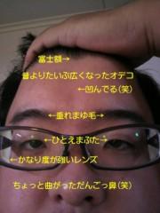 いでけんじ 公式ブログ/チャームポイント♪ 画像1