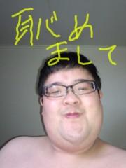 いでけんじ 公式ブログ/初めましてm(_ _)m 画像1