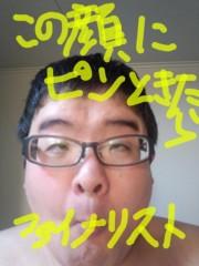 いでけんじ 公式ブログ/今年初の今年最後 画像1
