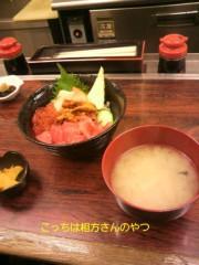 いでけんじ 公式ブログ/東京の朝 パート3 画像2