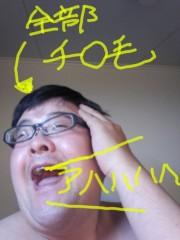 いでけんじ 公式ブログ/衝撃ニュース 画像1