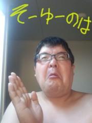 いでけんじ 公式ブログ/タイムスリップ 画像1