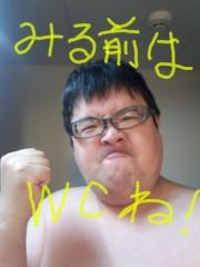いでけんじ 公式ブログ/括約筋フル稼動! 画像1
