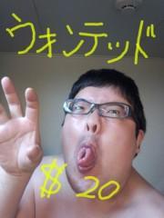 いでけんじ 公式ブログ/危険な取扱い 画像1