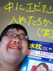 いでけんじ 公式ブログ/夏の最強アイテム 画像1