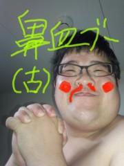 いでけんじ 公式ブログ/ピーシー 画像1