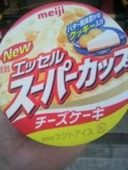 いでけんじ 公式ブログ/チーズの恨み(>_<) 画像2