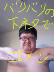 いでけんじ 公式ブログ/キレ〜イに! 画像1