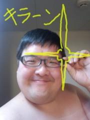 いでけんじ 公式ブログ/メガネ屋から 画像1