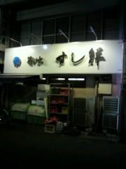 いでけんじ 公式ブログ/東京の朝 パート1 画像1