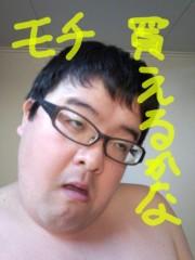 いでけんじ 公式ブログ/猟場 画像1
