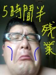 いでけんじ 公式ブログ/思わぬ残業(゜Д゜) 画像1