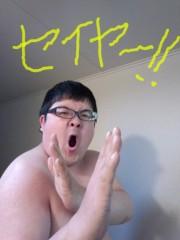 いでけんじ 公式ブログ/YOSHII 画像1