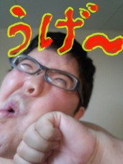 いでけんじ 公式ブログ/クズの集い 画像1