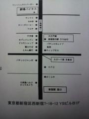 いでけんじ 公式ブログ/8月5日は熱くなる! 画像2