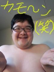 いでけんじ 公式ブログ/走れ正直者! 画像1