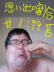 いでけんじ 公式ブログ/偽兄弟 画像1