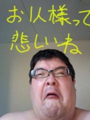 いでけんじ 公式ブログ/プロミス 画像1