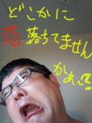いでけんじ 公式ブログ/ピエロのしくみ 画像1