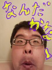 いでけんじ 公式ブログ/せ〜の! 画像1