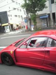 いでけんじ 公式ブログ/スーパーカー♪ 画像2