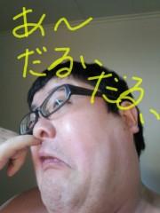 いでけんじ 公式ブログ/締めてやる! 画像1