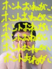 いでけんじ 公式ブログ/2,5 画像1