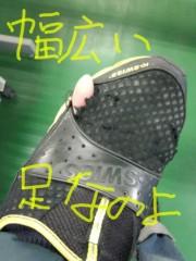 いでけんじ 公式ブログ/大往生 画像1