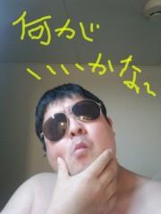 いでけんじ 公式ブログ/快適風呂 画像1