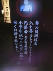 いでけんじ 公式ブログ/ けんちゃんケンチャン(前のコンビ名(笑)) 画像3