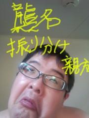 いでけんじ 公式ブログ/親方 画像1