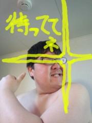 いでけんじ 公式ブログ/迷惑フォルダ 画像1