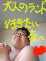 いでけんじ 公式ブログ/勇気の鈴 画像1