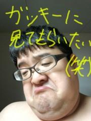 いでけんじ 公式ブログ/やぶ? 画像1