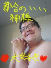 いでけんじ 公式ブログ/世界にいくつ神様っているの? 画像1