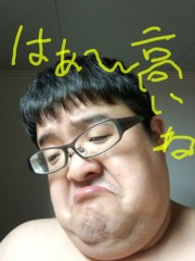 いでけんじ 公式ブログ/ムダな時間 画像1