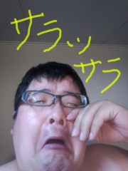 いでけんじ 公式ブログ/リサーチ! 画像1