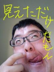 いでけんじ 公式ブログ/黒!黒!ピンク! 画像1